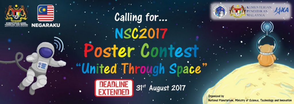 nscpc2017_webbanner_eng_extended
