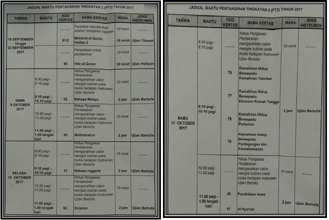 pt3-schedule